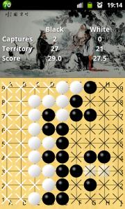GOdroid - подсчёт очков на доске 9x9