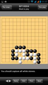 Вид мобильного приложения для игры в Го WBaduk