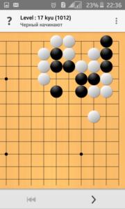Tsumego Pro2